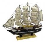 Подарочные Корабли