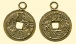 Амулет двухсторонние православный  Китайский монета счастья