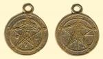 Амулет двухсторонние православный   Пентаграмма Агриппы