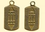 Амулет двухсторонние православный   Знак атлантов