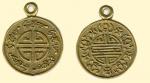 Амулет двухсторонние православный   Символ пяти благ