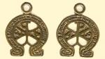 Амулет двухсторонние православный   Альфа и Омега