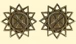 Амулет двухсторонние православный  Звезда Эрцгаммы