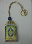 Тумар или тавиз священная книга Коран