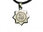 Амулет мусульманские с  буквой АЛЛАХ