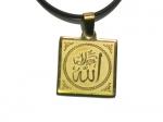 Амулет мусульманские с надписью. АЛЛАХ