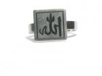Кольцо мусульманское с надписью АЛЛАХ