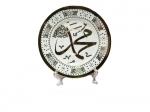 Тарелка на подставке с надписью МОХАММАД
