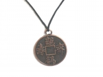 Амулет китайский монет. розница 100 руб.оптом 15 руб.