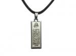 Амулет мусульманский с надписью сура Аят ул КУРСИ