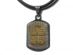 Амулет мусульманский с надписью  Суры четыре  КУЛЬ