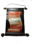 Подвеска из натуральной кожи с надписью из Корана