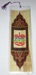 Мусульманская подвеска и надписью из Корана на папирусе