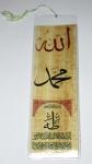 Мусульманская подвеска с надписью АЛЛАХ и МОХАММАДРАСУЛУЛЛАХ