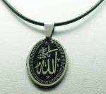 Амулет мусульманский с надписью  АЛЛА
