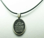 Амулет мусульманский с надписью  сура Ясин