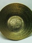 Чаша с надписью АЛЛА и сура из КОРАНА
