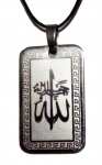 Амулеты с надписью Аллах