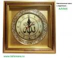 Настольные часы с надписью АЛЛАХ.МОХАММАД