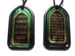 Подвеска мусульманская с надписью Аят ул Курси и Аят от сглаза