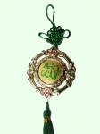 Подвеска мусульманская двухсторонняя с надписью АЛЛАХ и МОХАММАД