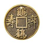 Китайский монет  счастья