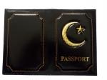 Обложка кожаная для паспорта с полумесяцем
