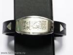 Мусульманский браслет с надписью из Корана