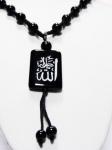 Мусульманская подвеска из камней с написью АЛЛАХ
